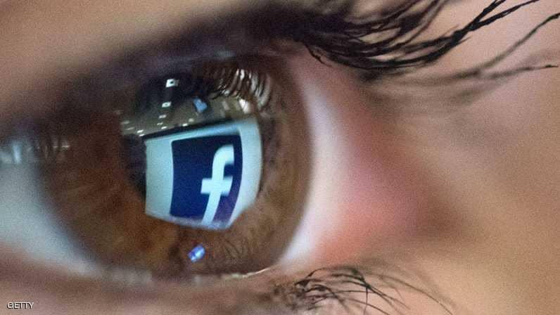 صورة فيسبوك يطرح ميزة جديدة لعشاقها