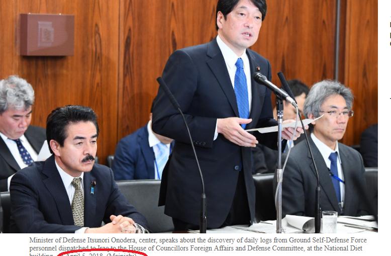 #البرلمان_الياباني يحاكم مشاركة جيشهم بغزو العراق مع زيارة العبادي ترجمة #خولة_الموسوي