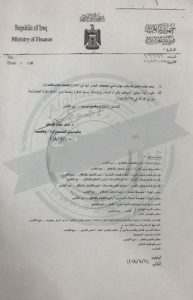12 شرطاً لاحتساب الدرجة الاعلى للموظف في مؤسسات الحكومة العراقية