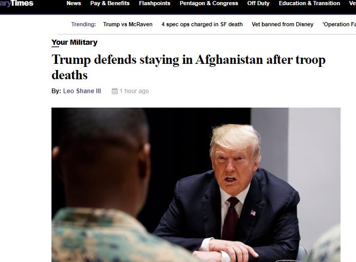 بعد مقتل المارينز امس !ترامب:لن ننسحب من افغانستان لانه متعلق بامننا القومي ترجمة#خولة_الموسوي