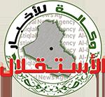 وكالة الاستقلال