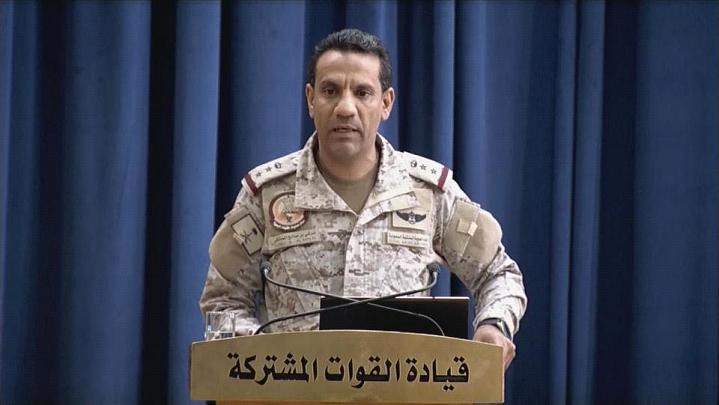أسقاط طائرة مسيرة للحوثيين حاولت استهداف مجلس النواب اليمني