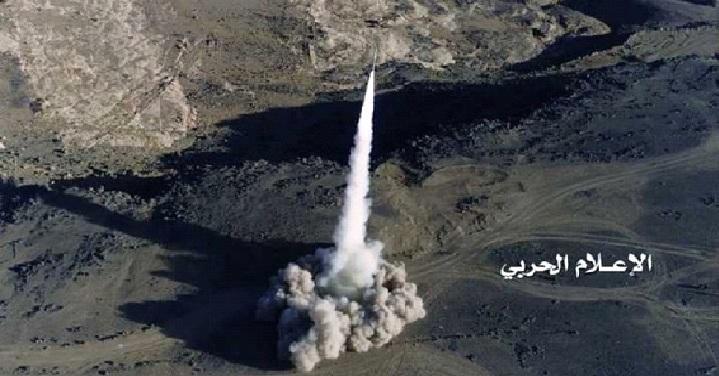 الحوثيون يعلنون استهداف مركز قيادة للتحالف العربي في نجران