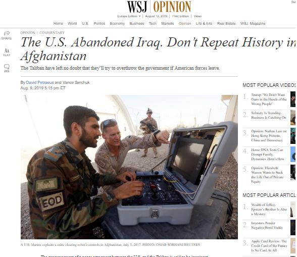 ننسى ولا ينسون!ديفيد بتريوس يحذر ترامب من (خطأ) بالانسحاب من العراق ترجمة خولة الموسوي