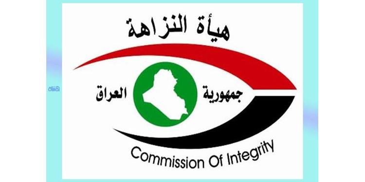 حالات اختلاس ورشى في دائرتي بلدية وبريد كربلاء