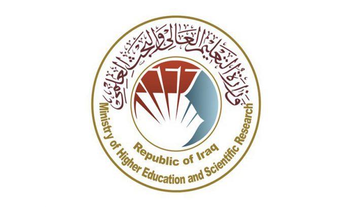 التعليم العالي تصدر قرارا هاما بشأن الدارسين في المجموعة الطبية خارج العراق