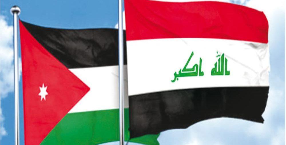 لجنة وزارية أردنية عراقية تنعقد اليوم