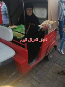 بالصور #بغداد خرجت من بكرة ابيها مع المتظاهرين