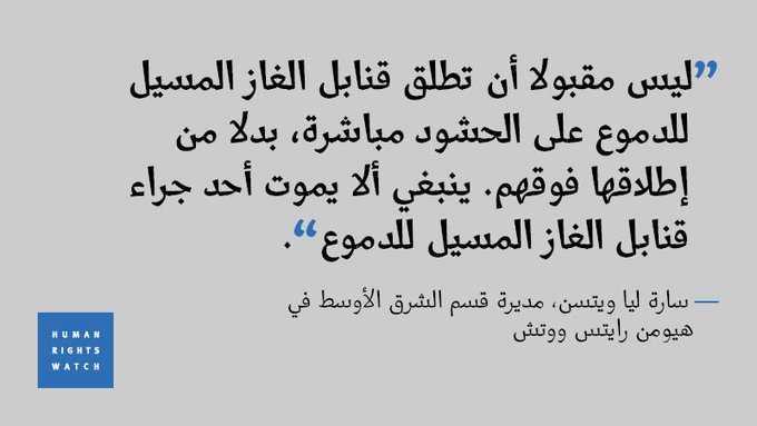 #العراق_ينتفض..مقتدى الصدر يهدد الجيش وعبد المهدي اذا مس المعتصمين في المطعم التركي ويدعوه للبرلمان