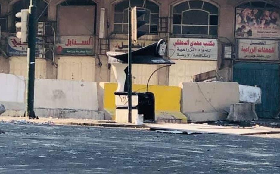 #العراق_ينتفض ... الطلبة يغلقون الجامعات والمدارس في العراق