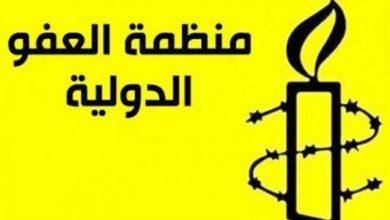 Photo of حكومة بغداد متواطئة بسحق المحتجين حسب العفو الدولية