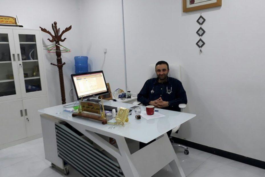 اعدام الدكتور مضر زكي الخير الله استشاري الامراض الباطنية والتنفسية في ذي قار