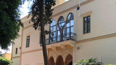 انفجار قنبلتي غاز مسيل للدموع داخل حرم سفارة روسيا لدى بيروت
