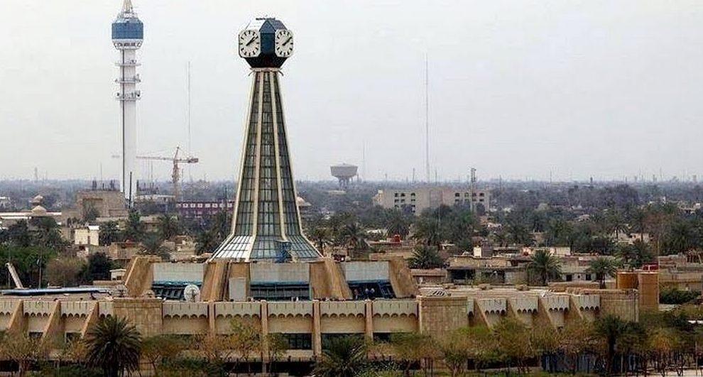 تعديلات موازنة العراق لعام 2021