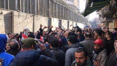 Photo of تظاهر موظفو مصرف الرشيد اليوم مطالبين بطرد المدير العام رشاد وحيد