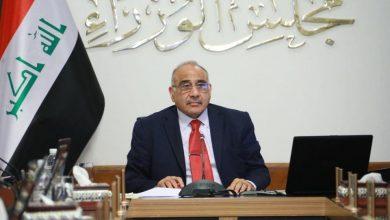 Photo of وكالة الاستقلال تنشر قرارات مجلس الوزراء اليوم الثلاثاء
