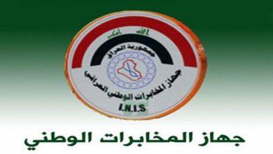 Photo of المخابرات العراقية الوطنية تعتقل موظف بسبب دعوى وزير الخارجية !