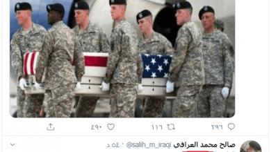 Photo of مقتدى الصدر ينشر صور قتيل امريكي ويقول انا فتحنا لك فتحا مبينا