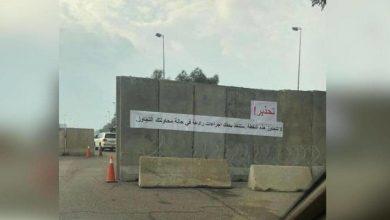 Photo of السفارة الامريكية تحذر أتباع مقتدى الصدر من مظاهراتهم غدا بالردع!!