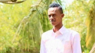 Photo of اعدام الصحفي الصومالي عبد الولي علي حسن بالمقهى