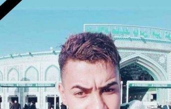 Photo of بمباركة بلاسخارت …. الجيش الذي دربه الامريكان يقتل فهد