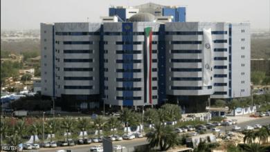 Photo of طرد موظفو مجالس إدارات البنك المركزي و11 بنكا في السودان
