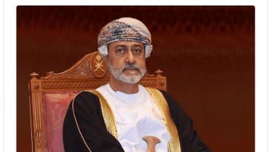 Photo of سلطان عمان يأمر برفع اسم قابوس من النشيد الوطني