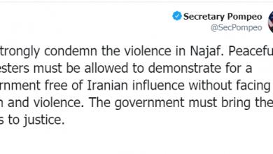 Photo of علاوي يوجه رسالة!بومبيو قبل ساعة على تويتر:يجب محاسبة من قتل متظاهري النجف من أجل حكومة خالية من النفوذ الإيراني