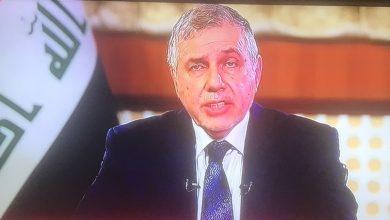 Photo of وكالة الاستقلال تنشر اسماء الوزراء الجدد بحكومة علاوي