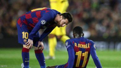 "Photo of طبيعة إصابة ديمبيلي""الخطيرة"" برشلونة يعلق"