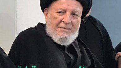 Photo of في قم الايرانية … وفاة اية الله العظمى صالح محمد الحكيم ابن عم باقر الحكيم بالكورونا