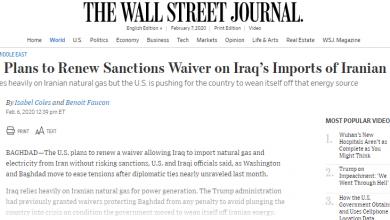 Photo of الإدارة الأمريكية تنوي تمديد إعفاء يسمح للعراق شراء الطاقة الإيرانية