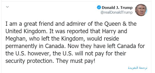 حفيد ملكة بريطانيا الذي يريد معونة منكم شارك بقتل العراقيين اثناء الغزو للتذكير فقط