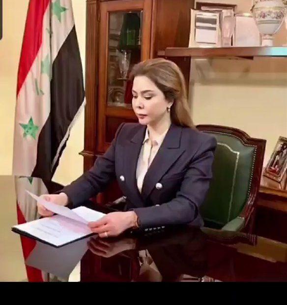 رغد صدام تطالب العراقيين بمد العون للاردن وتقول يامحلى النصر بعون الله
