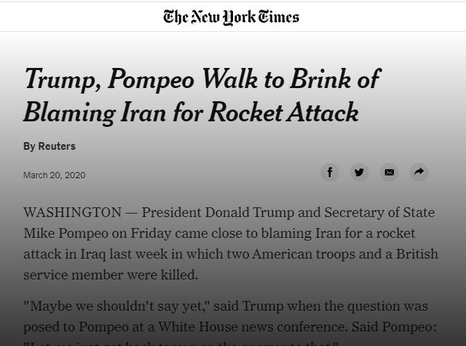 نيويرك تايمز تكتب عن المؤتمر الصحفي لترامب حول ايران والعراق