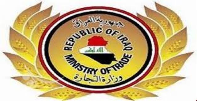العراق وزع خصص 6 اشهر عام 2002 وهم الان يوزعون 4 مواد فقط