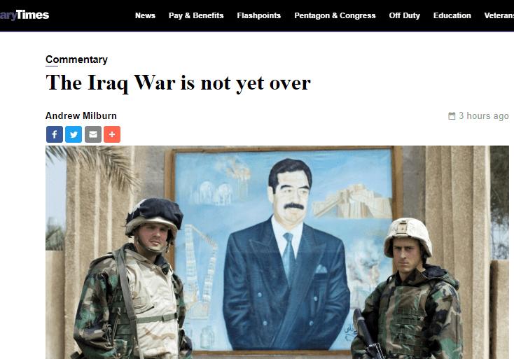 يوميات غزو العراق بذكراها السنوية السابعة عشرة ماذا جرى في اليوم الأول من الغزو الامريكي للعراق 19 آذار 2003؟