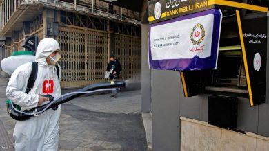 Photo of بياناً بشأن الأنباء عن إصابة اثنين من منتسبي شرطة كربلاء