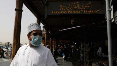 Photo of السعودية تعلن حظرا للتجوال بسبب كورونا