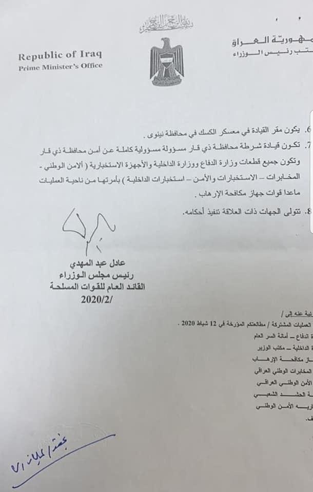 هل هذا الكتاب من عبد المهدي صحيح؟