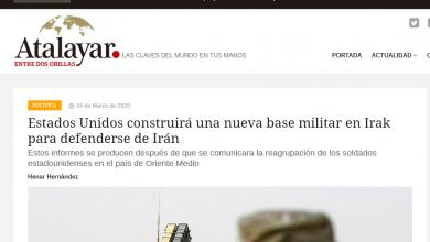 Photo of صحيفة اسبانية :واشنطن تبني قاعدة عسكرية جديدة في العراق