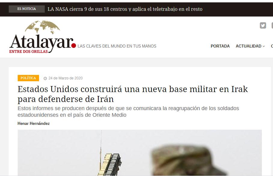 صحيفة اسبانية :واشنطن تبني قاعدة عسكرية جديدة في العراق