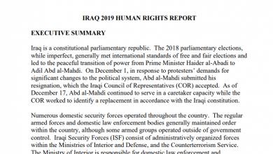 Photo of اطول وأخطر تقرير لوزارة الخارجية الامريكية عن وضع حقوق الانسان في العراق لعام 2019
