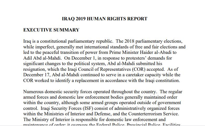 اطول وأخطر تقرير لوزارة الخارجية الامريكية عن وضع حقوق الانسان في العراق لعام 2019
