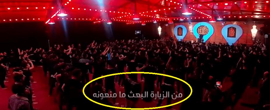 لطامة يشبهون كورونا بحزب البعث العربي الاشتراكي