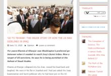 صورة اللقاء الكامل للشيخ خميس الخنجر مع موقع ميدل ايست آي وهو يرد على #تويتر_الامريكي