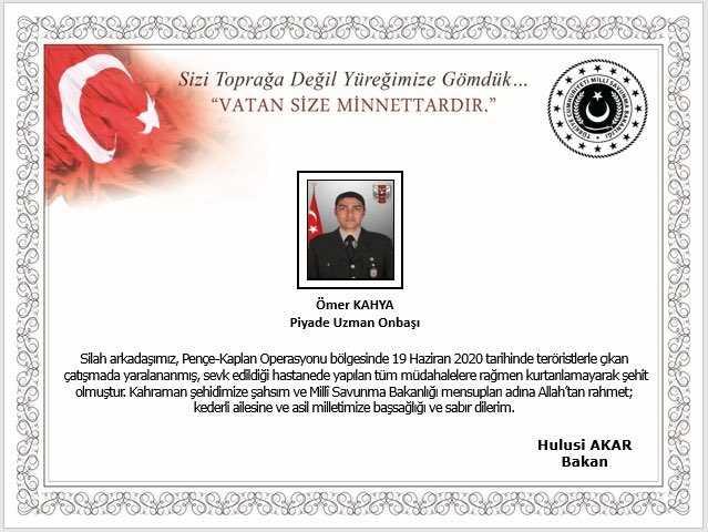 برلماني واحد فقط من بين 338 عضو طالب بتقديم شكوى ووزير الدفاع التركي يعلن قصفنا 700 موقع عراقي