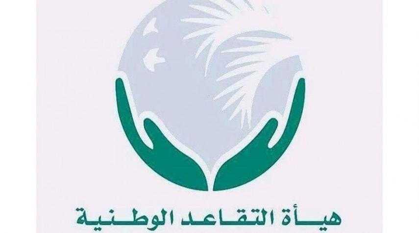 خطاب جديد للبنك المركزي العراقي بشان رواتب الموظفين