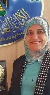 الماجدة #طيف_ سامي تصدر عدة قرارات تخص رفحا واجور الجامعات الاهلية وترشيح البرلمانية ماجدة التميمي