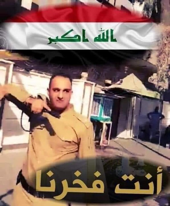 شاهد بالفيديو ضابط الشرطة الكردي وسام رعد وهو يعتدي على المتظاهرين امام بوابة وزارة اعلام صدام والكاظمي يمنحه 6 اشهر تكريم